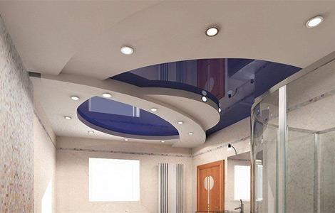 peinture plafond unikalo brest tarif horaire artisan macon faux plafond quadrette. Black Bedroom Furniture Sets. Home Design Ideas