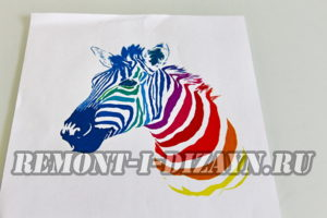 Распечатать цветную картинку